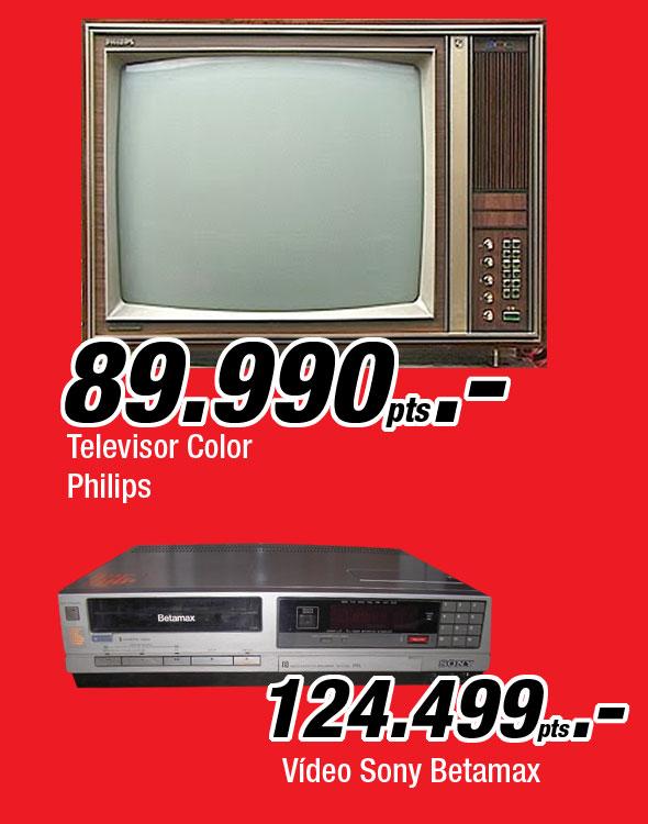 Mediamarkt-EGB-4