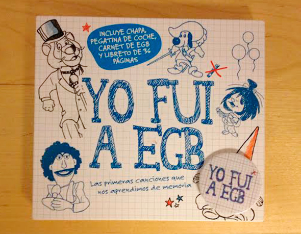 disco-Yo-Fui-a-EGB